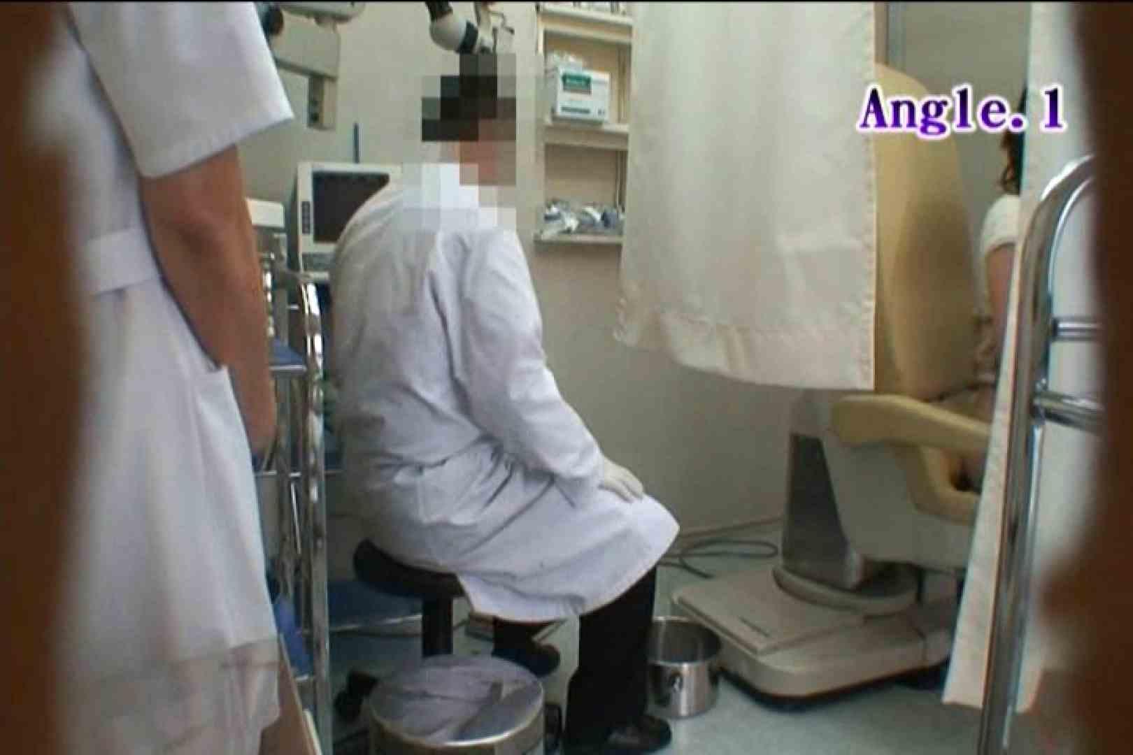 無修正ヌード|患者のおまんこをコレクションする変態医師の流出映像Vol.4|ピープフォックス(盗撮狐)