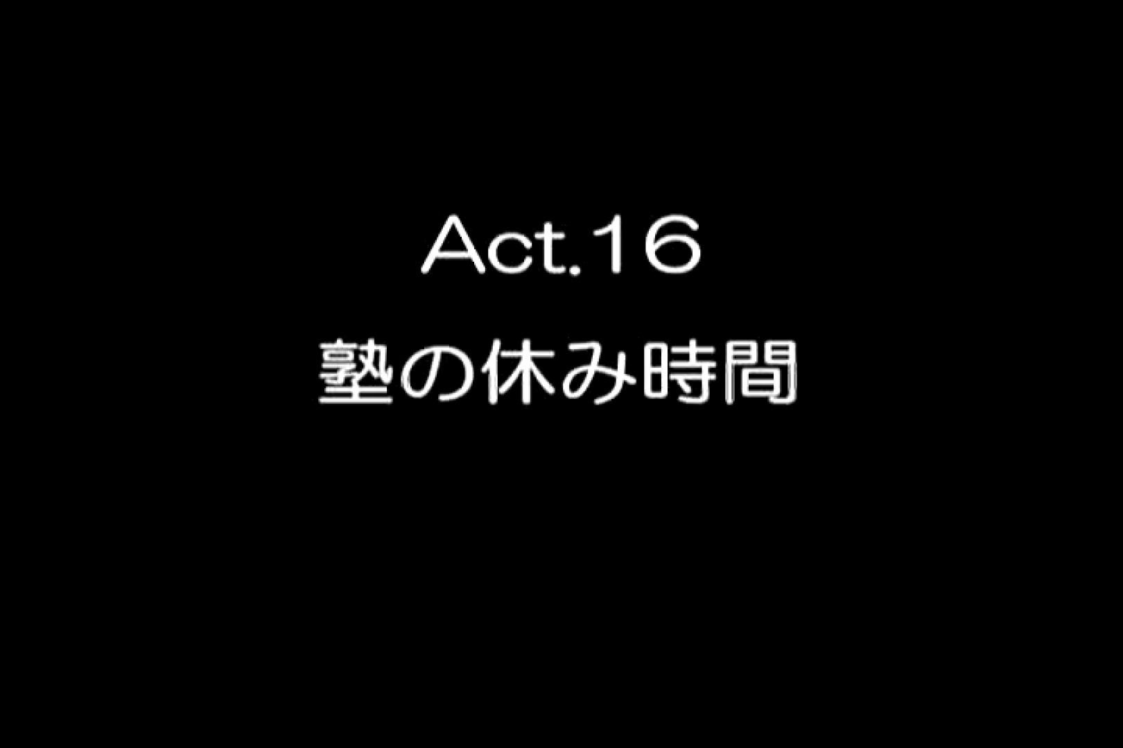 無修正ヌード 可愛いあの子にロックオン!!Vol.1 ピープフォックス(盗撮狐)