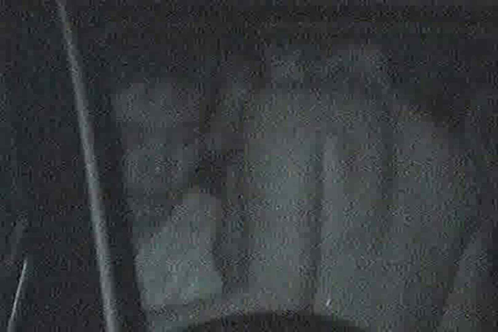 無修正ヌード 充血監督の深夜の運動会Vol.153 ピープフォックス(盗撮狐)